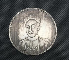 广东省造银元