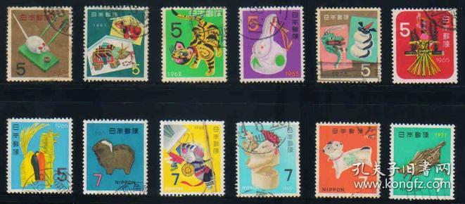 日邮·日本邮票信销·樱花目录编号 N15-N26  1960-1971年 第一轮贺年生肖邮票 信销12全(第一轮生肖图案年贺邮票)