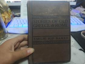 STORIES OF OLD GREECE&ROME