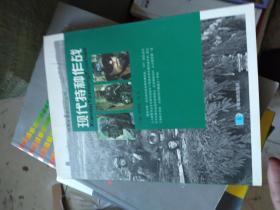 世界军事新知识丛书:现代空战兵器
