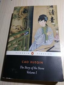 The Story of the Stone, Volume I:The Golden Days