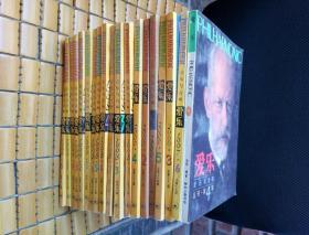 爱乐 音乐与音响 1998年 6册全 1999年 6册全 2000年1.2.3.4.5(5册)1997年6(一册)爱乐 音乐与音响丛刊第4期(19册合售)