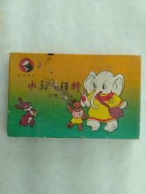 空纸盒子1个:水彩画颜料(12色) 上海美术颜料厂【盒面图案:大象 兔子 熊】14*9*1.5