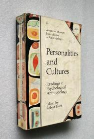 Personalities and Cultures B1