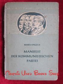 Manifest der Kommunistischen Partei(德语原版 德语版 德文版 精装本)共产党宣言