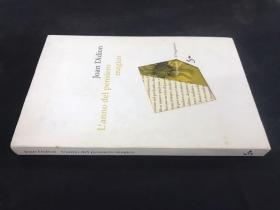 法文书Lanno del pensiero magico Joan Didion