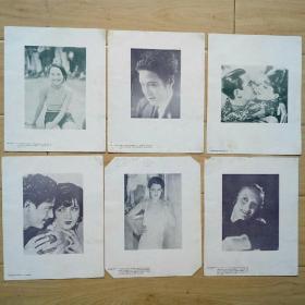 民国时期,30年代著名电影演员(陈燕燕,金焰等著名中外演员)老照片厚纸贴页大画片一组共六张。