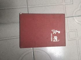 昆明 画册(8品大16开精装书脊下端有破损外观有磨损污渍1992年1月版中英文对照108页铜版纸摄影画册)44076