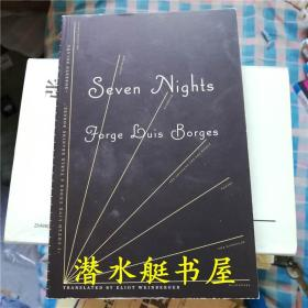 seven nights 七夜 博尔赫斯演讲集 英文原版正版