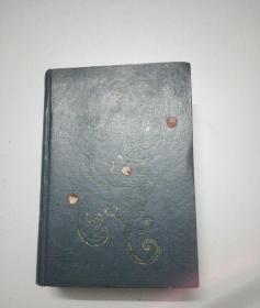 连环画:三国演义(第二册)精装本 89年一版一印