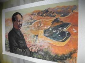 【名家书画】著名画家王长海的巨幅画作《长城魂/纪念毛主席诞辰百年/146*90》