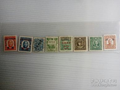 """清代民国时期各种邮票一组8枚。包含:1943年汪伪加盖""""收回租界纪念""""五角、贰圆各一枚、沙俄1910-1916年间第二次加盖""""中国""""客邮7戈比一枚、1949年华东解放区加盖包裹印纸五千元一枚、1940年香港商务版烈士像有水印邮票二枚、1943年伪华北邮政加盖""""华北""""邮票一枚。"""