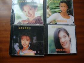 中外民歌影视经典   VCD