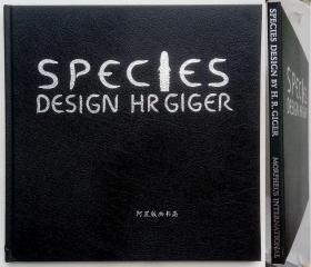 《异种 Species》异形之父H.R.Giger美术指导限量版皮装签名本绝版画册含版画原作1幅