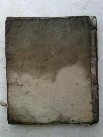 清代戏本            手抄本                                                 一大厚册                                                             海量 的戏文