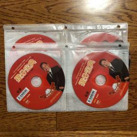 DVD 提分宝典 化学 主讲人孙兆全 只有5碟 少第一盘