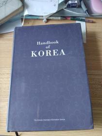 A HANDBOOK OF KOREA[韩国手册】精装
