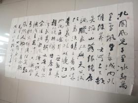 湖南著名书法家湘潭刘振涛先生书作.约96.5*178厘米.