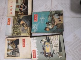 无线电1955年-59年5年(60册合售)