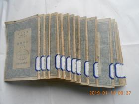 31880万有文库:《公羊义疏》(第1-16册全)民国24年初版【馆藏】