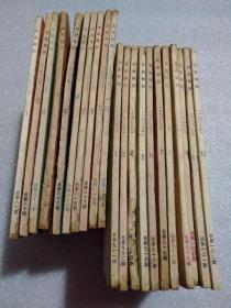 文史知识(1988年第1——10期)、(1989年第1、2、4——12期)【现21本合售】