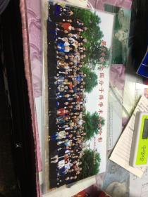 第14次全国分子筛学术年会合影:浙江师范大学2008年11月