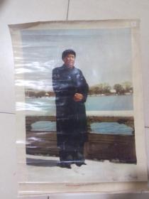 4开宣传画 我们心中最红最红的红太阳毛主席万岁