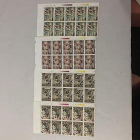 1994-8 敦煌壁画(第五组)邮票八联(10分、20分、50分、1.60元)