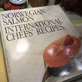 Norwegian salmon international chefs' recipes 三文鱼菜品