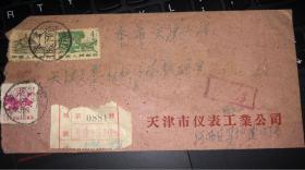 60年代实寄封 天津仪表厂寄往天津大学 挂号 带信