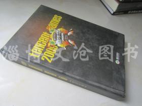 腾讯游戏--嘉年华2009纪念卡册 (25张全)