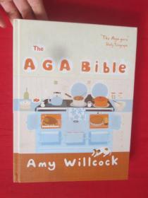The Aga Bible     (16开,硬精装) 【详见图】