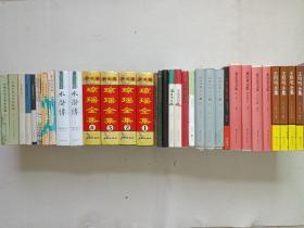 小说文学书籍等汇总合集发布第113
