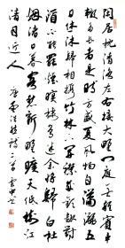 【保真】实力书法家董云忠行书精品:孟浩然《诗二首》