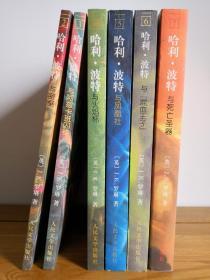 哈利波特(2-7册合售)