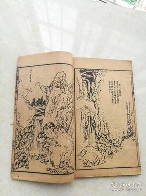 芥子园画传卷三,石谱。怎样画山石。