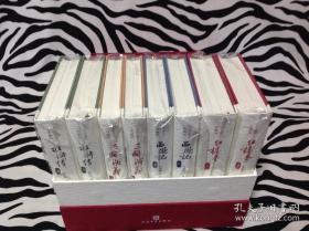 古典四大名著:三国演义,红楼梦,水浒传,西游记,人民文学社初版,三版一印,带原装套盒