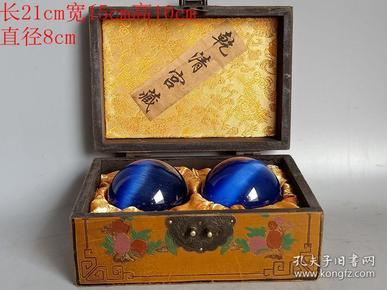 乡下收的清代漆器盒乾清宫蓝猫眼珠子一对