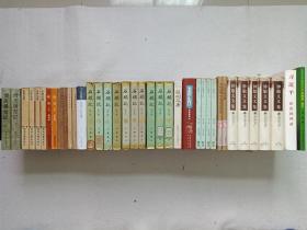 小说文学医学书籍等汇总合集发布第114