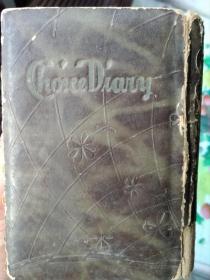 民国日记本:  选择日记  choice diary