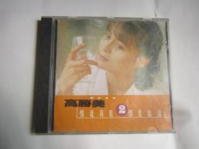 CD 光盘    高胜美  怀念老歌   2