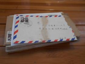 90年代老实寄封 ,实寄封共15个, 明信片一枚,共16个合售,详情请看图片,每个里面都有信