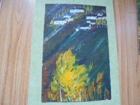 名家手绘油画《王屋山下的秋天》