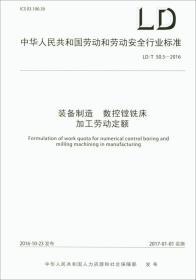 西方哲理译丛:政府论(精装)