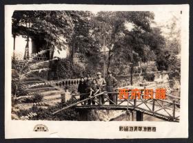 民国老照片,民国36年薛专员莅临视察西安临潼华清池游览纪念合影照