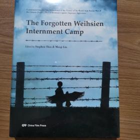 the forgotten weihsien internment camp