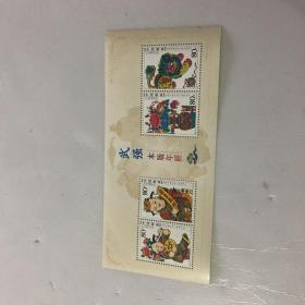 2006年武强木版年画 小全张邮票