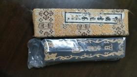80年代上海墨厂出品:百寿图102油烟墨