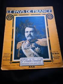 捡漏,百年前的一战时的法国画报 《LE PAYS DE FRANCE》第123期,1917.2.22