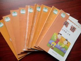 小学课本英语11本,(全套缺六年级下册)小学课本英语2013-2015年第1版,小学英语 一年级起点